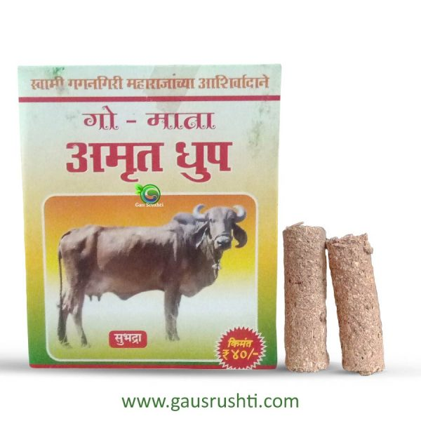Amrut Dhoop - Handmade Incense sticks